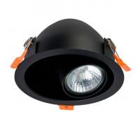 Точечный светильник NOWODVORSKI 8826 DOT