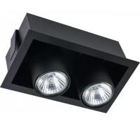 Точечный светильник NOWODVORSKI 8940 EYE MOD II