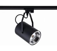 Трековый светильник NOWODVORSKI 9018 PROFILE BIT PLUS