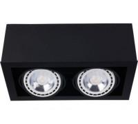 Точечный светильник NOWODVORSKI 9470 BOX