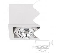 Точечный светильник NOWODVORSKI 9472 BOX
