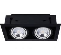 Точечный светильник NOWODVORSKI 9570 DOWNLIGHT