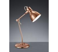 Настольная лампа TRIO JASPER 500500109