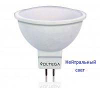 LED Лампа VOLTEGA VG4-S2GU5.3cold5W