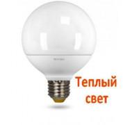 LED Лампа VOLTEGA 6953/VG2-G2E27warm14W Шар