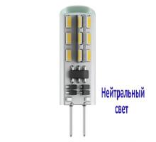 LED Лампа VOLTEGA 6984/VG9-K1G4cold2W