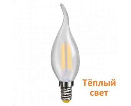 LED Лампа VOLTEGA 7006/VG10-CW2E14warm4W-F Свеча на ветру матовая