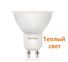LED Лампа VOLTEGA 7110/VG2-S2GU10warm5.8W