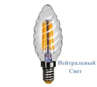 LED Лампа VOLTEGA 7003/VG10-CC1E14cold4W-F Свеча шишка