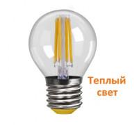 LED Лампа VOLTEGA 7010/VG10-G1E27warm4W-F Шар