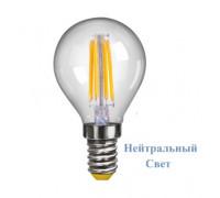 LED Лампа VOLTEGA 7009/VG10-G1E14cold4W-F Шар